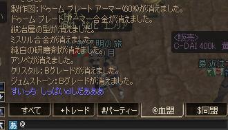 20051128034203.jpg