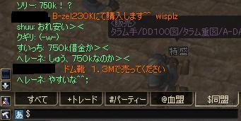 20051128035206.jpg