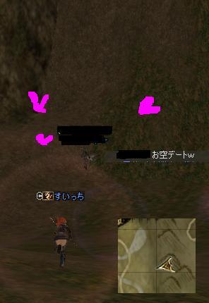 20051129042129.jpg