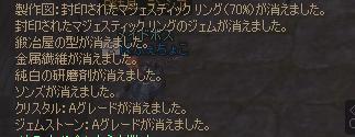 20051130031134.jpg