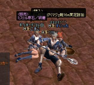 20051130031326.jpg