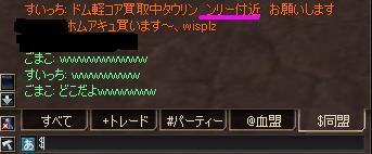 20051130031513.jpg