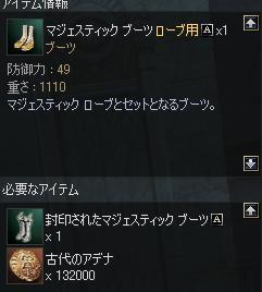 20051201180007.jpg