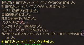 20051201180507.jpg