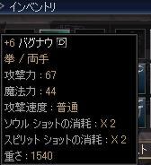 20051201180705.jpg