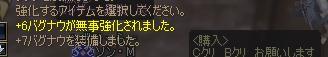 20051201180753.jpg