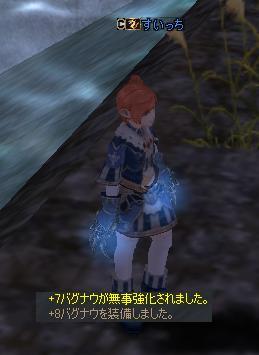 20051201180849.jpg