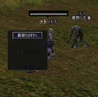 20051201181359.jpg