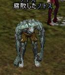 20051201181544.jpg