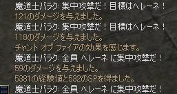 20051202044238.jpg