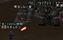 20051205051602.jpg