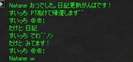 20051208203244.jpg