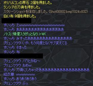 20051208204401.jpg