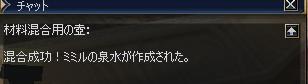 20051211051017.jpg