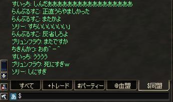 20051211051614.jpg