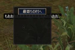 20051211051853.jpg