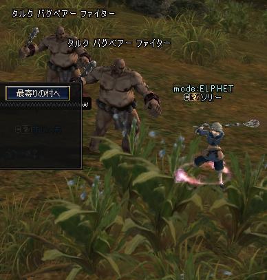 20051211052011.jpg