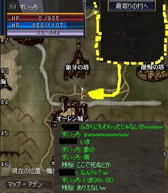 20051211052231.jpg