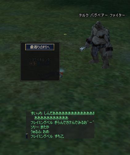 20051212052635.jpg