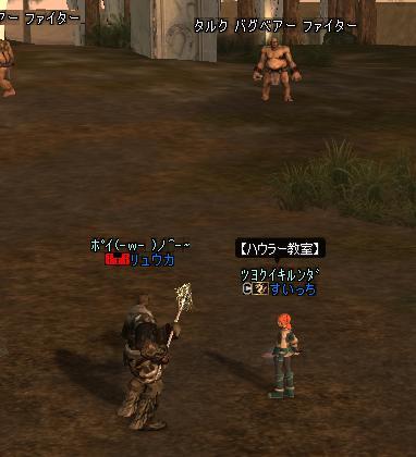 20051212052821.jpg