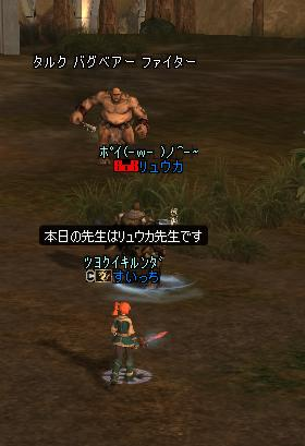 20051212052939.jpg