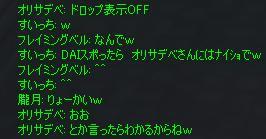 20051212054348.jpg