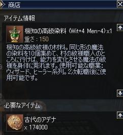 20051213085530.jpg