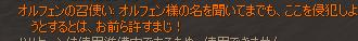 20051213085756.jpg