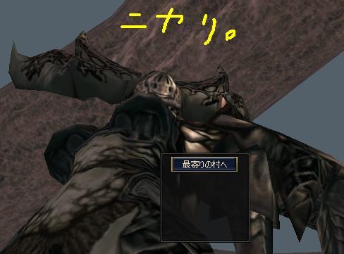 20051213090212.jpg