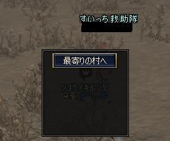 20051213090407.jpg