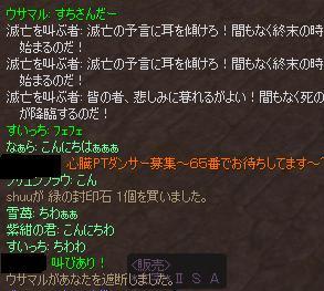 20051214182215.jpg
