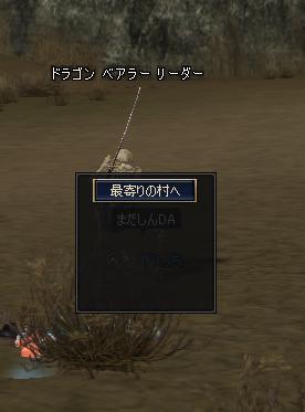 20051214183125.jpg