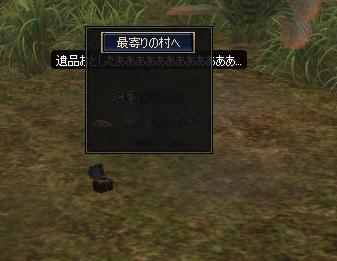 20051214183613.jpg