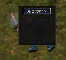 20051216152953.jpg