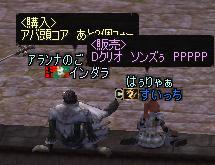 20051216153700.jpg