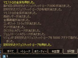 20051216154743.jpg