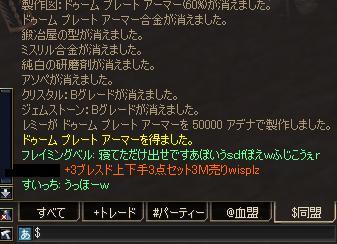 20051218181806.jpg