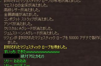 20051218181828.jpg