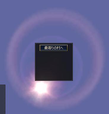 20051219103528.jpg