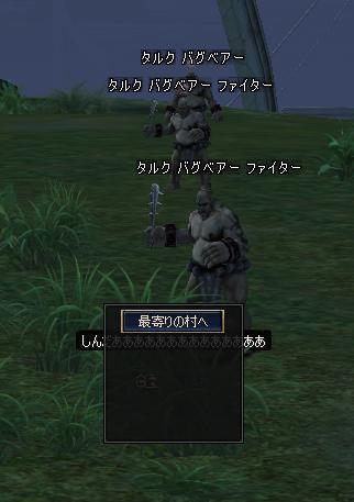 20051221042943.jpg