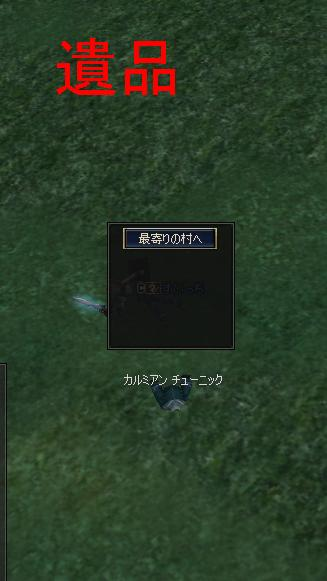 20051224045934.jpg