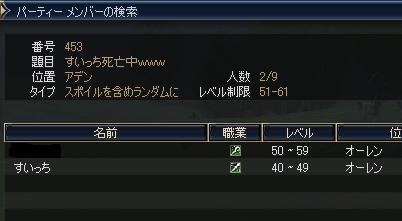 20051224050050.jpg