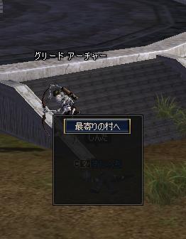 20051229043734.jpg