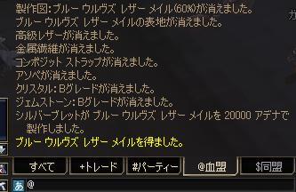 20051231043834.jpg