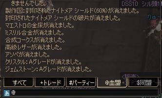 20051231044029.jpg