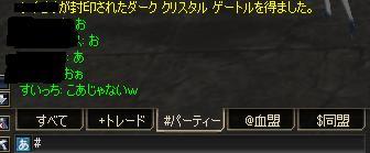 20051231044555.jpg