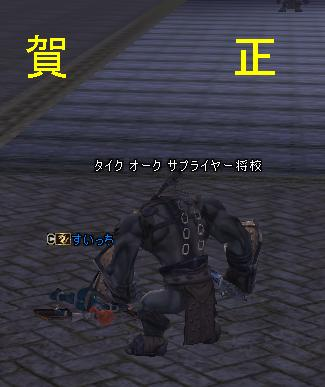 20060102042136.jpg