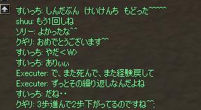 20060102042219.jpg