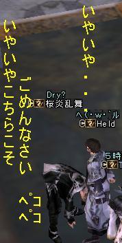 20060102042810.jpg