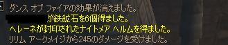 20060106052243.jpg